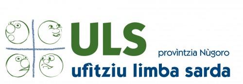 Logo ULS grande.jpg