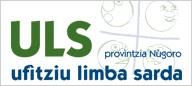 Stemma ULS Provincia.jpg